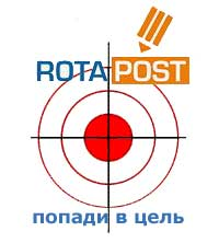 Rotapost (200x222, 7Kb)
