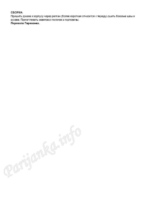 opismod02_697phil_3 (495x700, 21Kb)