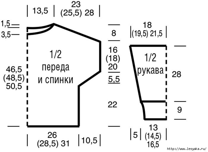 3925073_29b418d16ea0da3ecf5aee61165d51c7 (700x511, 89Kb)