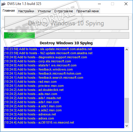 destroy-windows-10-spying-mid-1 (455x453, 46Kb)