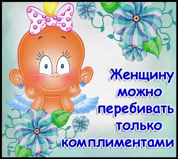 3925073_Screen_Shot_122619_at_12_04_PM (700x626, 579Kb)