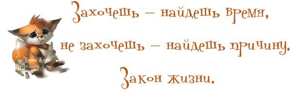 1376102394_frazochki-30 (604x191, 81Kb)