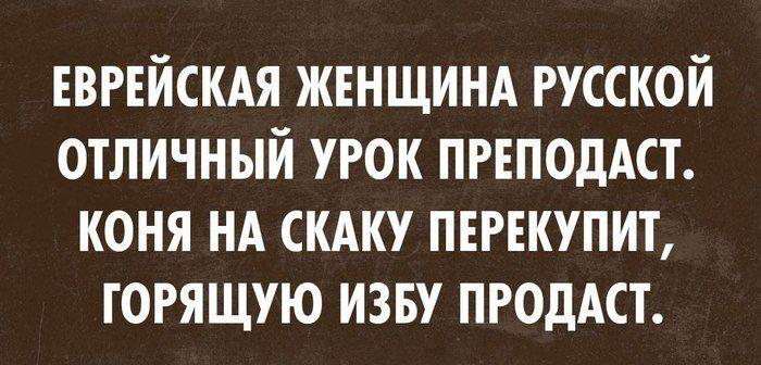 1376102400_frazochki-27 (700x336, 187Kb)