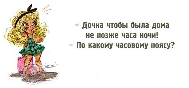 1376102334_frazochki-25 (604x283, 82Kb)