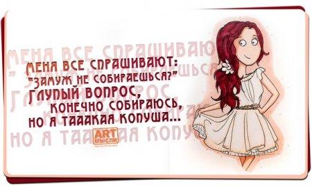 1376102383_frazochki-15 (450x269, 103Kb)