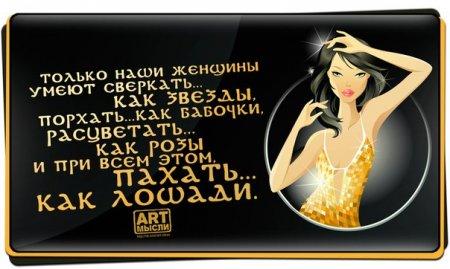 1376102316_frazochki-13 (450x269, 107Kb)