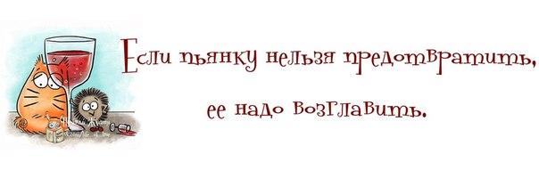 1376102288_frazochki-2 (604x191, 63Kb)