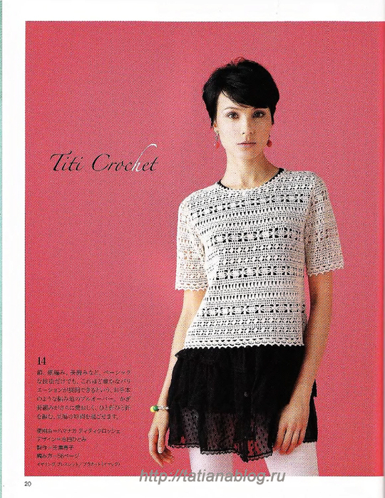 Let_s_knit_series_NV80026_2009_Vol.11_kr_20 copy (540x700, 600Kb)