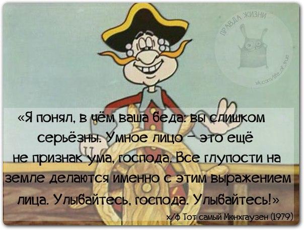 1424920151_frazki-25 (604x457, 213Kb)