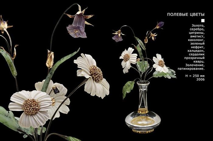 cbe1dc34923737fc847159733c719c16--white-roses-nova (700x466, 187Kb)