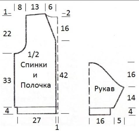 6018114_Letnyaya_koftochka__122_ (475x447, 123Kb)
