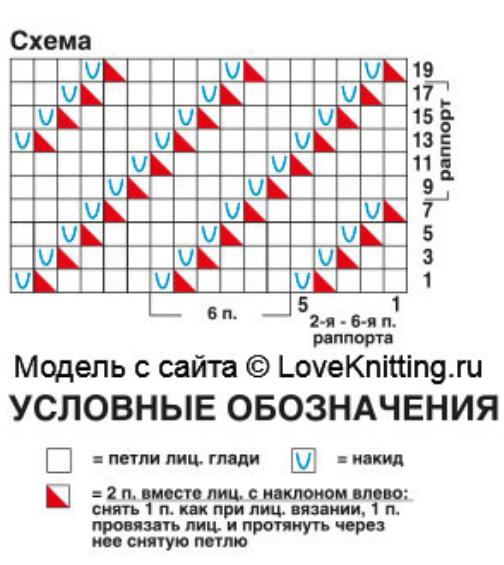 6018114_Golyboi_pylover_na_leto3_ (504x565, 213Kb)