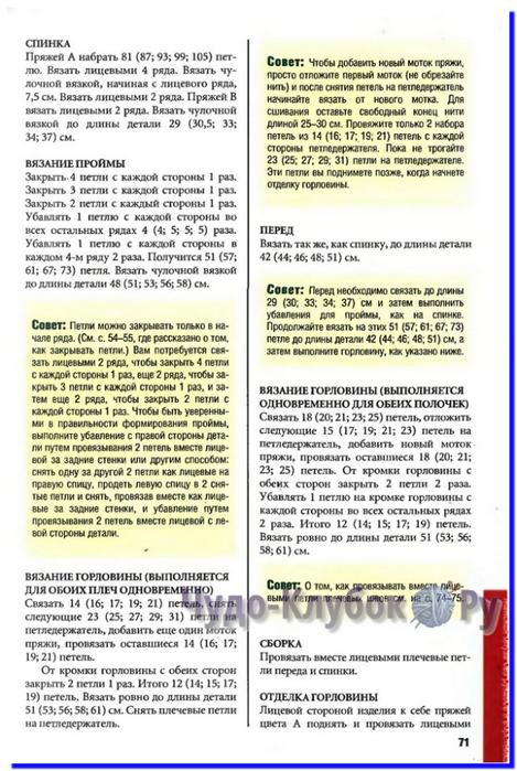 tehniki-vyazaniya-spiczami  71 (469x700, 295Kb)