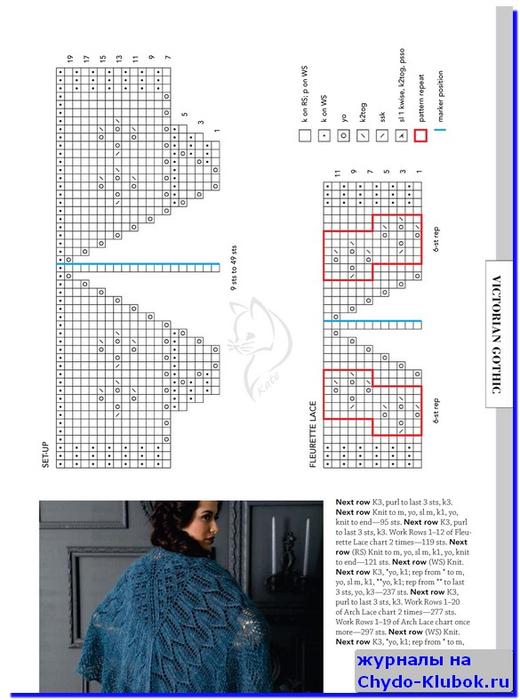 Interweave Knits - Р—РёРјР° 1-7 2021 69 (520x700, 222Kb)