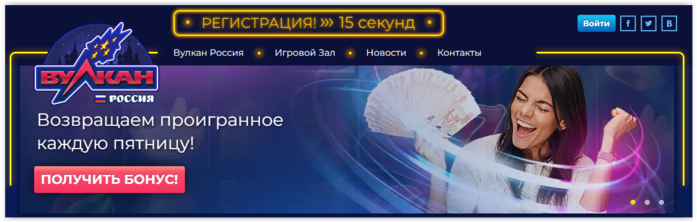 Вулкан Россия - онлайн казино/4121583_Screen_Shot_011621_at_01_19_AM (700x222, 180Kb)