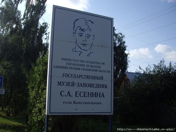 Купить квартиру в городе Рыбное Рязанской области/2178968_IMGP2795 (700x525, 281Kb)