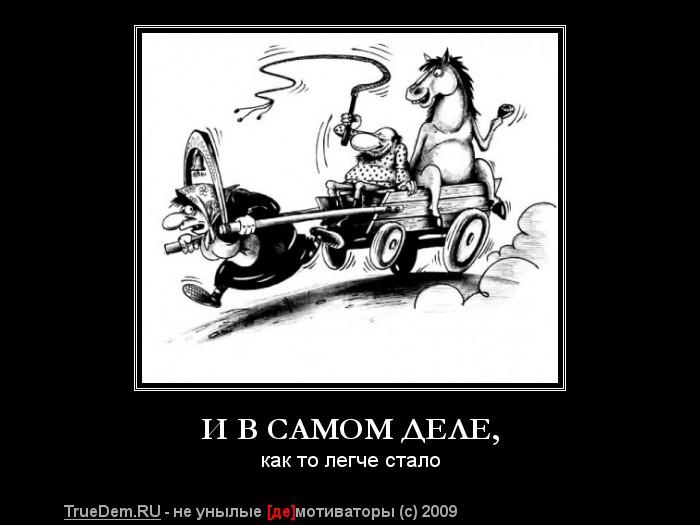 http://img0.liveinternet.ru/images/foto/b/0/124/3621124/f_19116796.jpg