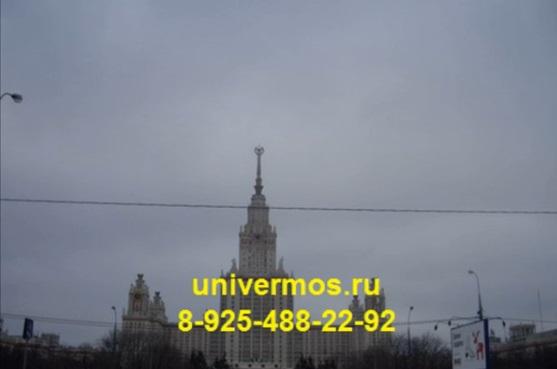 Купить квартиру в Москве Мосфильмовская улица рядом с МГУ Москва Сити