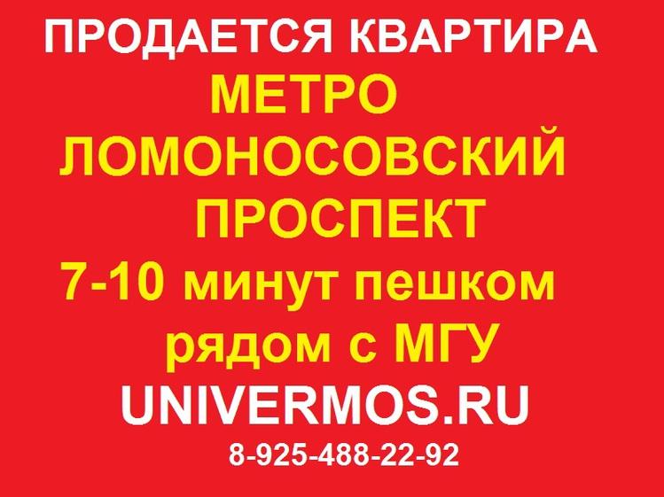 ������ �������� ����� ������������� �������� � ������ ��������� �������� � ������ ����� �������� ��� ��������� ���� ����������� ���� ��������� univermos.ru ���. 8-925-488-22-92