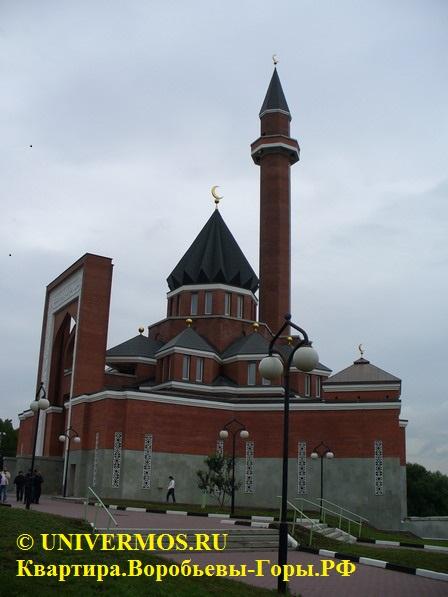 Мемориальная мечеть на Поклонной Горе © UNIVERMOS.RU  Квартира.Воробьевы-Горы.РФ