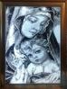 Посмотреть все фотографии серии ручная гравировка на стекле (имитация вышивки крес