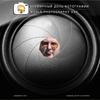 Посмотреть все фотографии серии международный день фотографии