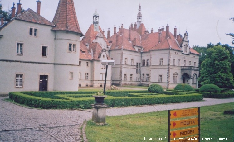 Что связанное с замком