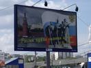 [+] Увеличить - России нужна сильная армия Владимир Путин Фото сайта zaitsev.cn Дмитрий Зайцев