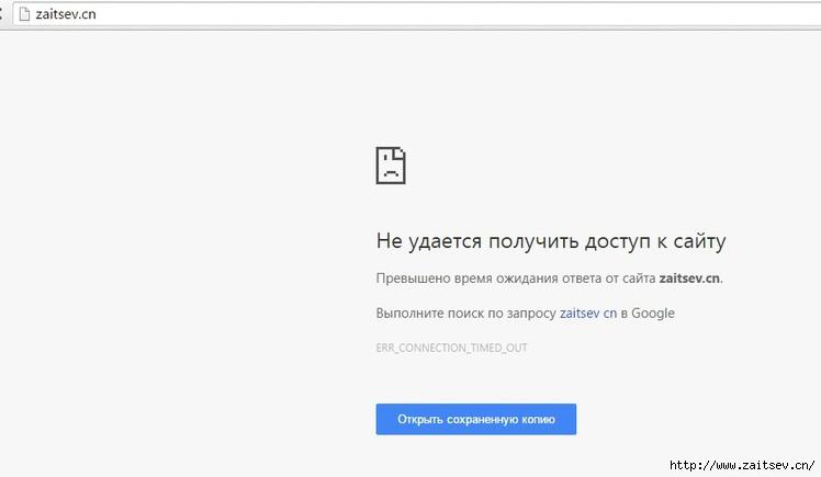 Дневник без www не открывается Прикрепление домена к дневнику