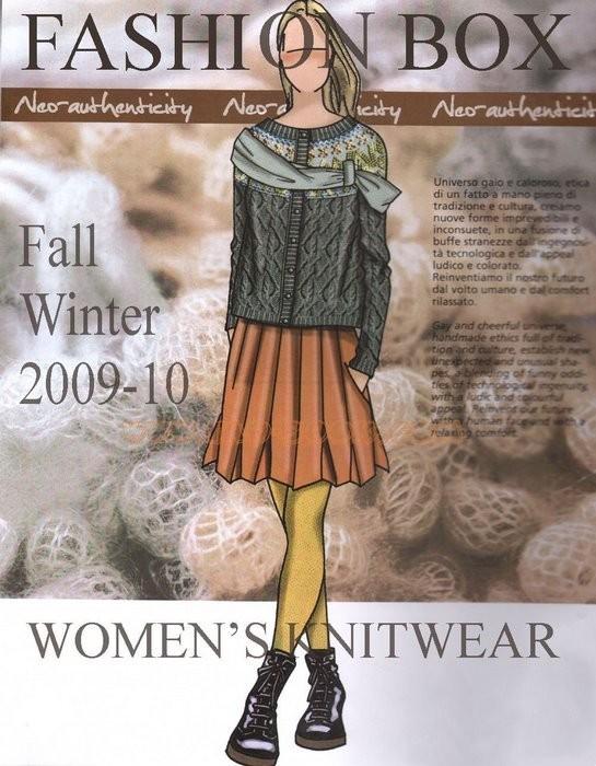 Альбом Fashion box Womwen. Трикотажные идеи