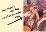 секс-агитация