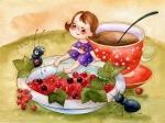Когда на улице ненастье, и неохота выходить, то чашка чая — просто счастье… и это счастье можно пить…