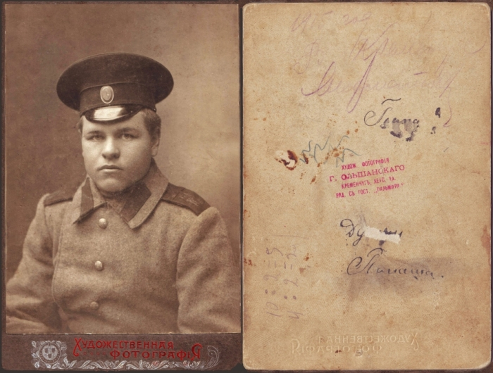 Антон Петрович Христич