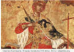 Сегодня отмечают день великомученицы Екатерины: история праздника