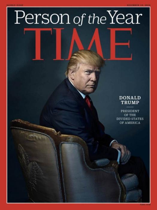 2016: Дональд Трамп.