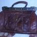 магазинная сумка с рамочным замком