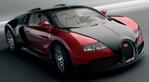 Посмотреть все фотографии серии Автомобили