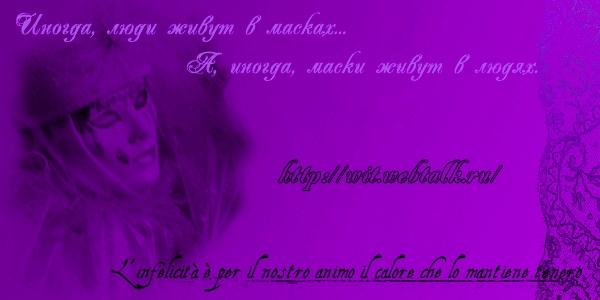 http://img0.liveinternet.ru/images/foto/b/1/266/865266/f_11192770.jpg