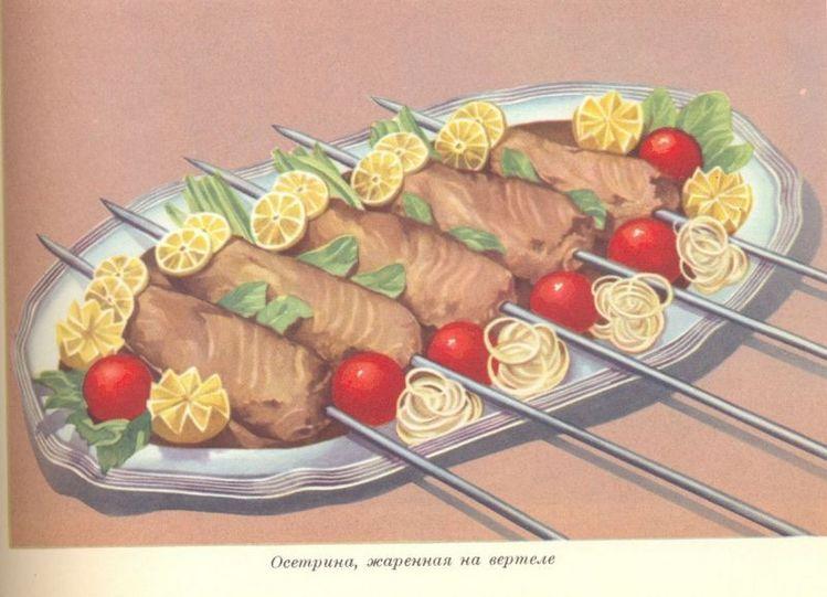 Осетрина или лососина жареная