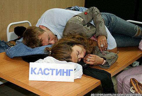 Фото Вики и Степана, когда они были парой. Степа и Боня. Рубрики: Разное.