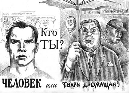 http://img0.liveinternet.ru/images/foto/b/1/754/1668754/f_6611445.jpg