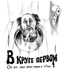 http://img0.liveinternet.ru/images/foto/b/1/754/1668754/f_7243102.jpg