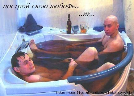 http://img0.liveinternet.ru/images/foto/b/1/862/1305862/f_4625679.jpg