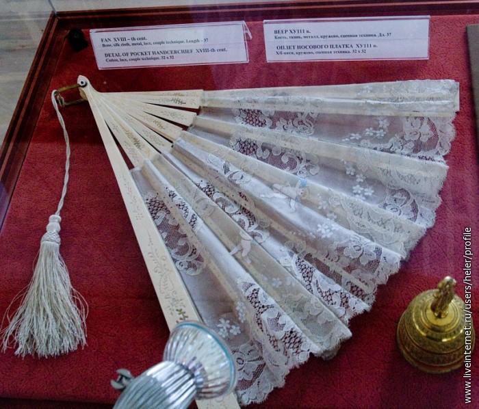 веер 18 век