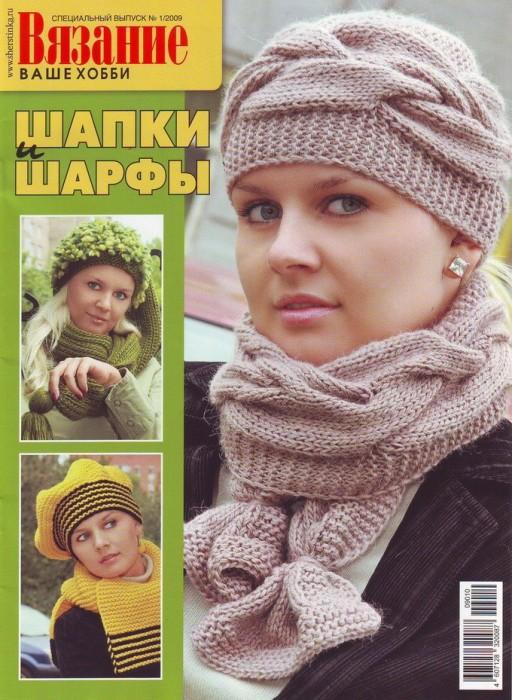 ...в разделах: вязание спицами болеро, классическое пальто и пальто с...