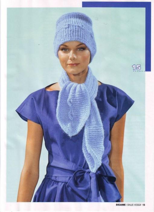 Описание: b шапки женские вязаные схема вязания. модные шапки спицами, мозаика.