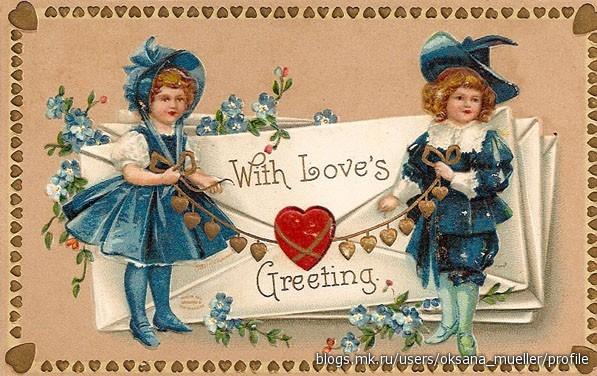 http://img0.liveinternet.ru/images/foto/b/1/apps/1/150/1150744_valentinegreetingpostcard.jpg