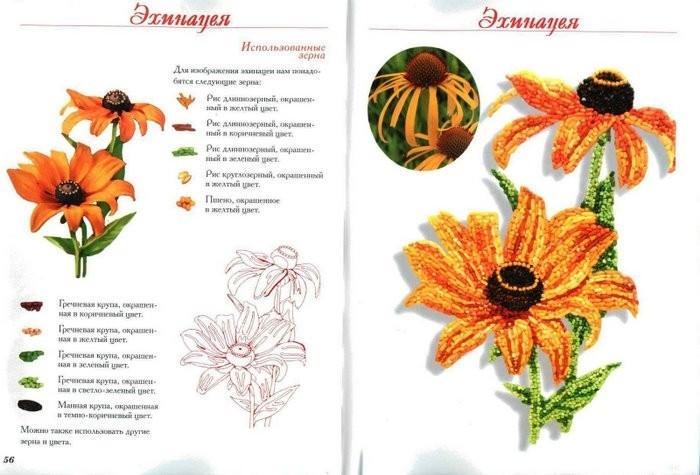 http://img0.liveinternet.ru/images/foto/b/1/apps/1/159/1159432_image-26.jpg