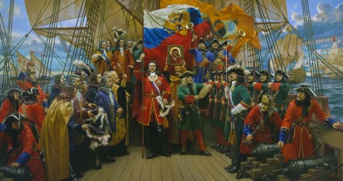 Рождение флага Российского. 2007г.