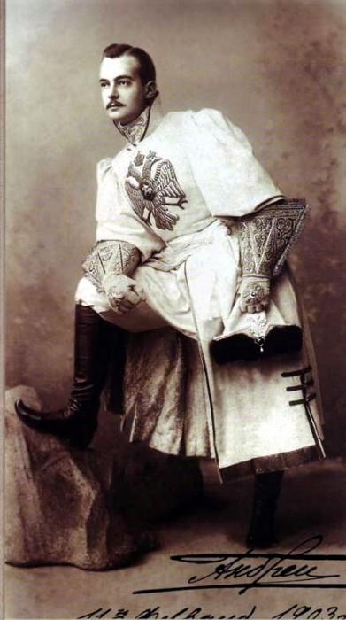 1353578 1903 ball   andrey vlad. Царь Николай II возрождал Россию. Собрание редких фотографий
